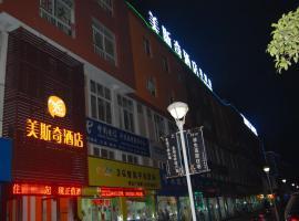Missky Hotel Honghu Branch, Honghu (Liujiaji yakınında)