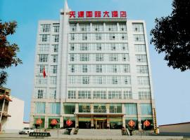 Shayang Tianyuan International Hotel, Shayang