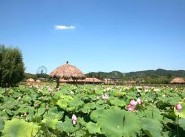 杭州老杭大民宿, Hangzhou (Changle yakınında)