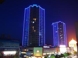 Crown International Business Hotel, Bailangtang (Shiyan yakınında)