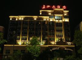 Ruijin Changzheng Hotel, Ruijin (Yeping yakınında)