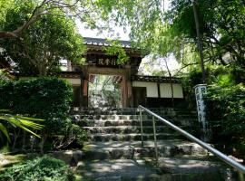 Temple Lodging Shukubo Kakurinbo, Minobu (Inokashira yakınında)