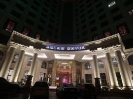 Jalon Hotel, Yongzhou (Baiyashi yakınında)