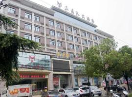 May Day Hotel, Macheng (Xinzhou yakınında)
