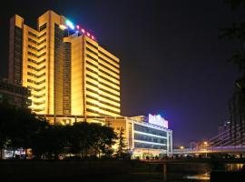 Uchoice Hotel Kunming