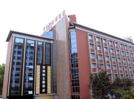 Xuelishi Theme Hotel, Luzhou (Naxi yakınında)