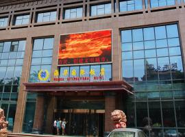 Haihua International Hotel