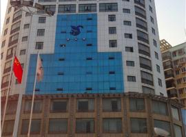 Haiyi Hotel, Chakou (Yangjiajiang yakınında)