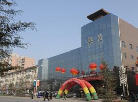 Xinglong Hote Spring Building, Pucheng (Chengcheng yakınında)