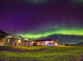 Skjaldarvík Guesthouse, Akureyri