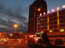 Service Building Hotel, Dunhua