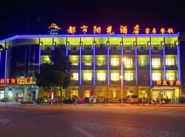 Urban Sunshine Hotel, Ningguo (Helixi yakınında)