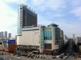 Bestway Hotel Kangning, Qingyang (Xifeng yakınında)