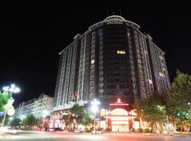Oriental Rhine International Hotel, Danjiangkou (Gucheng yakınında)