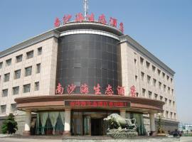 Nanshahai Ecological Hotel, Shizuishan