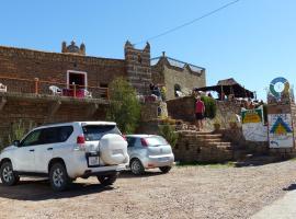Auberge Amazigh, Tamtetoucht