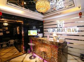 Sunny Delicate Hotel, Jingzhou (Songzi yakınında)