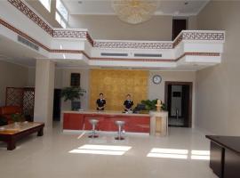 Haotai Holiday Hotel, Danjiangkou (Wudangshan yakınında)
