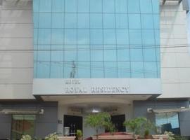 Hotel Royal Residency, Sahāranpur (рядом с городом Jagādhri)