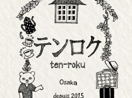 Guesthouse Ten-roku - Female Only