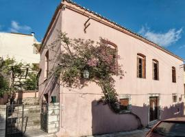Victoria House, Арханес