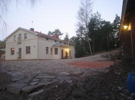 Villa Reuter, Stormälö (рядом с городом Strandby)