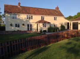 Slades Farm, Edington (рядом с городом Steeple Ashton)