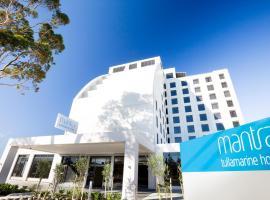 Mantra Tullamarine Hotel, Melbourne (Attwood yakınında)