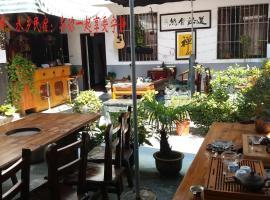 Suzhou Luzhi Riverside Inn Hostel, Suzhou (Luzhi yakınında)