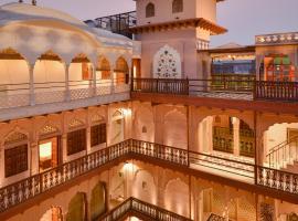 WelcomHeritage Haveli Dharampura, Нью-Дели (рядом с городом Дели)