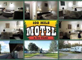 100 Mile Motel & RV Park, One Hundred Mile House (108 Mile Ranch yakınında)