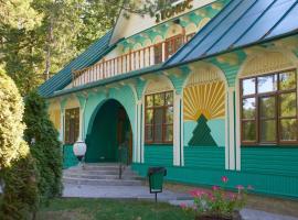 Belovezhskaya Pushcha Hotel complex Zharkovshina, Zharkovshina