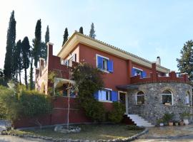 Velanidies in Corfu, Kynopiástai