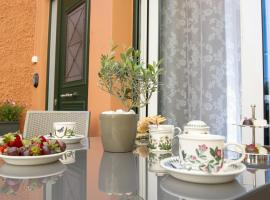 Corfu Town Luxury Studio -B