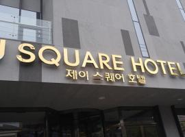 J Square Hotel and Wedding, Jinju