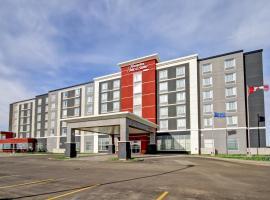 Hampton Inn & Suites - Medicine Hat, Медисин-Хат