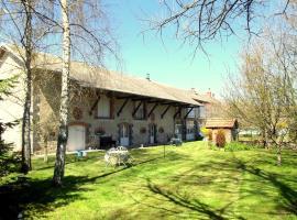Le Vieux Pommier, Giat (рядом с городом Saint-Oradoux-de-Chirouze)