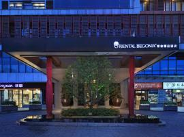 Oriental Begonia Boutique Hotel, Chongqing