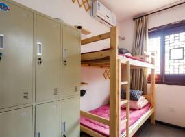 Suzhou Anzhi Youth Hostel, Suzhou (Yangjiaqiao yakınında)