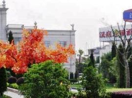 Hanting Express Shanghai Hongqiao Railway Station, Şanghay (Zhudi yakınında)