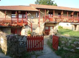 A Casa da Eira, Cerreda (рядом с городом Santo Estevo de Rivas de Sil)