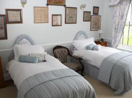 Little Holtby B&B, Bedale (рядом с городом Scruton)