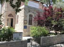 Beit Ben Yehuda, Jerúsalem