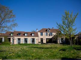La ferme Du Vieux Moulin, Saint-Germain-lès-Arpajon (рядом с городом Boissy-sous-Saint-Yon)