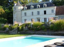Manoir de la Vigneraie, Ате-сюр-Шер