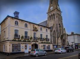 The Golden Lion Hotel, St Ives (рядом с городом Fenstanton)