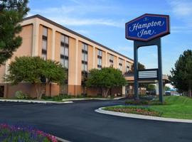 Hampton Inn Chicago-O'Hare International Airport, Schiller Park (in de buurt van Franklin Park)
