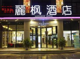 Lavande Hotel Harbin West Railway Station Wanda Plaza, Harbin (Niujia yakınında)