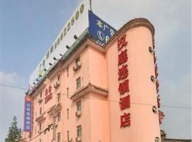 Hanting Express Shanghai Oriental Sports Center Sanlin