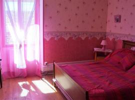 La Grille Fleurie, chambre d'hôte chez l'habitant, Arthonnay